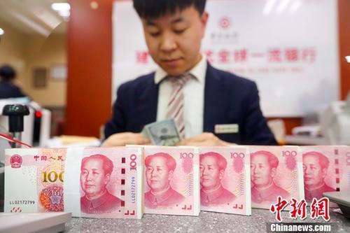 外汇局:9月银行结售汇逆差243亿元人民币