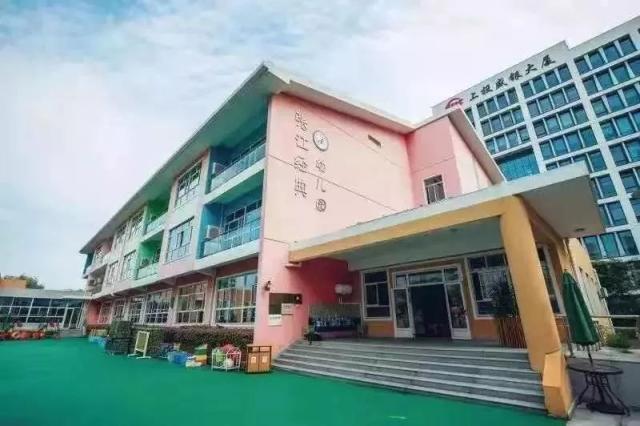 「招聘」浦東這家幼兒園正在招聘教師和營養員,看過來→