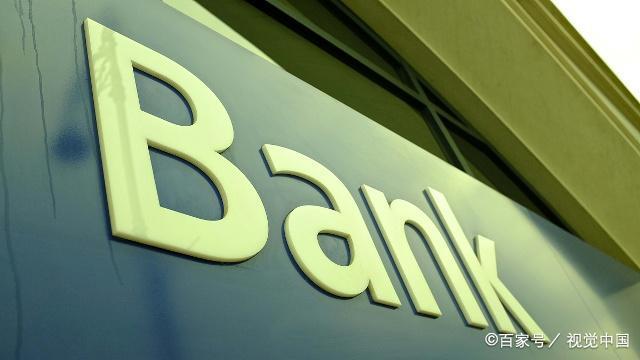 2020交通銀行春季校園招聘常問問題及面試經驗有哪些?