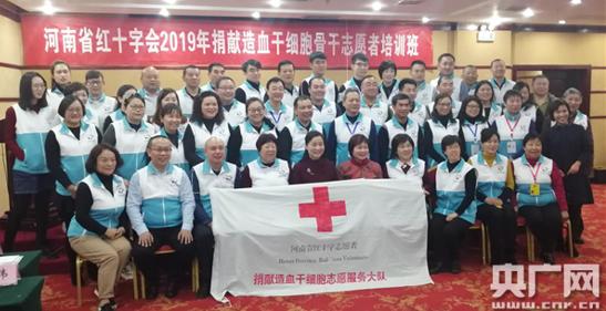 呼喚愛心使者—省紅十字招募志愿者