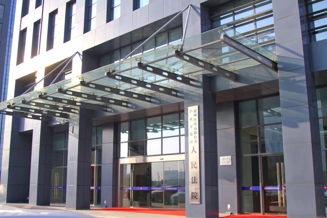 高新區法院司法輔助事務服務外包項目招聘項目經理、法務文員