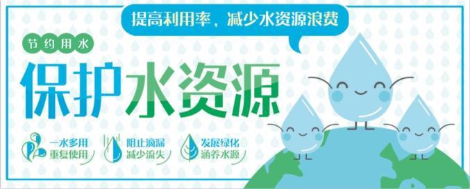 有編制!滁州一地事業單位公開招聘34人!