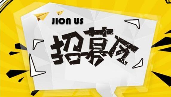 2020年荊州高新發展集團有限公司招聘人員公告—荊州政務—荊州新聞網