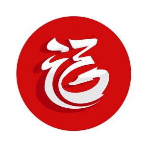 緊急通知!防控疫情,福州機場、地鐵、市民服務中心、房管局都有大動作!