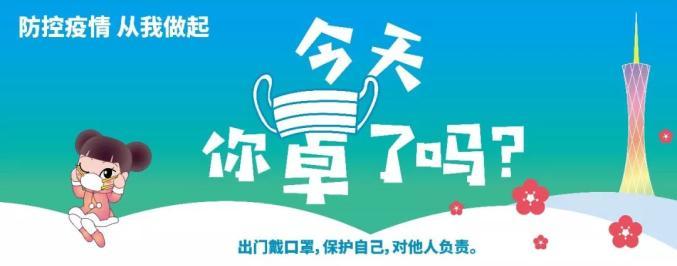 【第二輪】蓬江區緊急招募社區疫情防控志愿者!附報名入口——