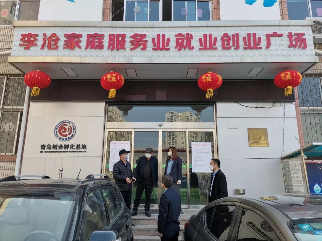 李滄區人力資源和社會保障局全力服務企業復工復產