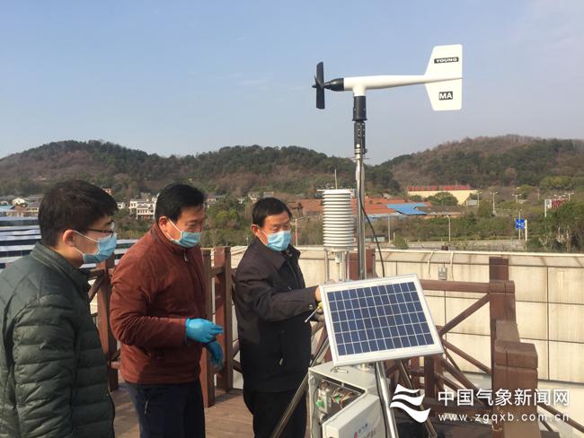 再添利器!武漢火神山醫院建成加密觀測自動氣象站