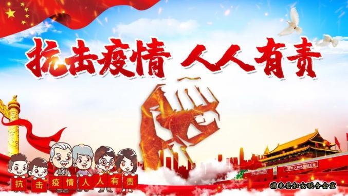 浦北縣社區服務志愿者招募公告