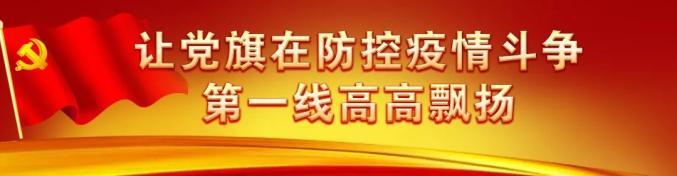潁州區疾控中心緊急招聘工作人員公告