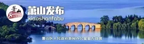 杭州亞運會志愿者何時招募?最新消息來啦!
