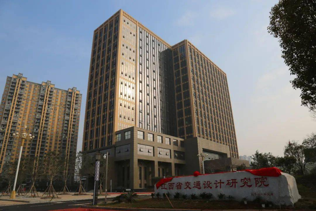 江西省交通设计研究院有限责任公司2020年秋季beplay体育app官网简章